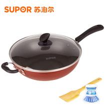 苏泊尔不粘锅炒锅PC34S3 无烟炒菜锅 34CM 燃气灶专用 炒锅 正品 价格:159.00