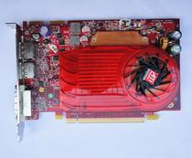 蓝宝石双DP高清口HD3600/3650 512M PCI-E 独立图形设计专业显卡 价格:150.00