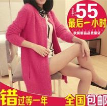 特价包邮2013秋装新款韩版女装圆领长袖中长款马海毛针织开衫外套 价格:55.00