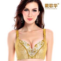 戴歌华 花美人 2013新款深V性感 专业超聚拢调整型文胸包邮 价格:99.00