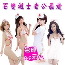 情趣内衣丝袜大码成人女性感制服诱惑开档透明睡衣/护士服装套装 价格:9.90