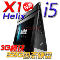 联想 11寸超极本ThinkPad X1 Helix(36972SC)CTO I5/256G固态/3G 价格:10550.00