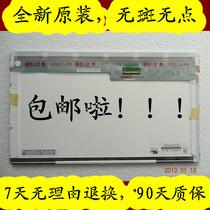 东芝L600 630 L535 L538 L800 L551 C600 L510 L700显示屏 液晶屏 价格:269.00