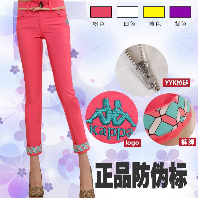 【天天特价】大码女装糖果色打底弹力铅笔长裤显瘦小脚直筒休闲裤 价格:45.93