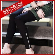 包邮知性简约显瘦修身短拉链纯棉九分打底裤女有加长大码白黑灰色 价格:35.00