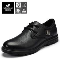 富贵鸟男鞋 2013秋冬正品真皮流行商务休闲鞋潮鞋子男士皮鞋 价格:268.00