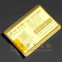 金皇冠 三星C3300K C268 C288 C408 CC01 原装飞毛腿金品电池 价格:31.00