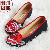 伊人一方 正品老北京布鞋 新款盘扣内增高坡跟绣花鞋女单鞋A4125 价格:62.00