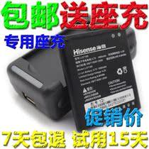 包邮 原装正品 海信EG906电池 HS-EG906 Li37185原装手机电板座充 价格:19.00