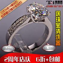 极闪Tiyasy三代16心16箭钻石奢华星光六爪戒指纯银铂金指环钻戒女 价格:504.00