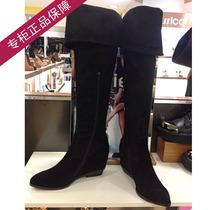 妙丽女靴正品代购2013冬款平跟内增高靴子铆钉过膝女长靴LXH80 价格:295.00