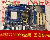 华擎770DE3L主板 豪华黑板 固态电容供电 支持AM3 DDR3内存 价格:120.60