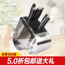 正品十八子作创意菜刀具厨房套装全套刀具菜刀水果刀七件套S1004 价格:318.00