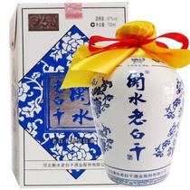 名酒 河北特产 正品 衡水老白干 兰花瓷67度 750ml 高度白酒 价格:78.00