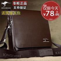 2013新款袋鼠男包单肩包斜挎包韩版皮包小包包休闲包潮流男士包包 价格:78.00