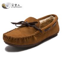 平常人2013秋季新款韩版棉鞋豆豆鞋低帮鞋情侣鞋潮流休闲时尚女鞋 价格:72.00