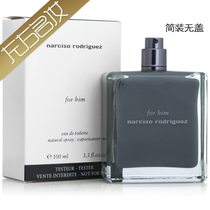 纳茜素Narciso Rodriguez for him同名男士香水100ml 简装 价格:398.00