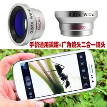 小米 华为 索尼 三星 LG照相手机镜头 广角 微距镜头 手机放大镜 价格:19.00