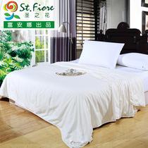 富安娜家纺圣之花正品床上用品被芯空调被夏被润芯蚕丝夏凉被被子 价格:398.84