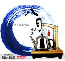 新飞飞鸿THZ-306 电磁炉加热自动上水电热水壶不锈钢茶艺壶 价格:199.00