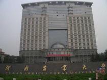 河南农业大学牧草育种学考研笔记讲义真题资料等 价格:175.00