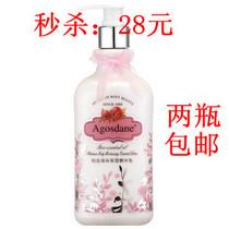 两瓶包邮雅格斯丹铂金玫瑰精油身体保湿精华乳350ml 美白补水保湿 价格:28.00