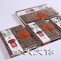 得力佳笔记本 2125-B 25K记事本/日记本/记事簿/高档商务笔记簿 价格:12.00