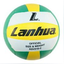 学校指定品牌中考 兰华518 兰华排球 橡胶排球 学生体育考试 正品 价格:20.00
