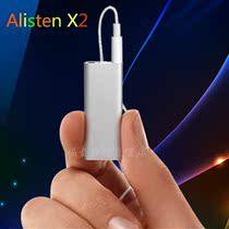 断电保存Alisten X2专业小录音笔高清 远距 降噪迷你MP3播放声控 价格:137.00