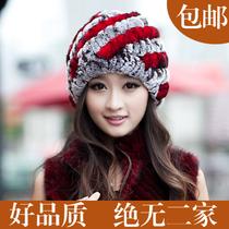 新款 保暖獭兔毛帽子女帽 韩版女士皮草护耳毛线针织帽可爱秋冬季 价格:85.00