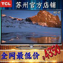 TCL L46E5500A-3D 46寸LED液晶电视机 安卓4.0双核 手势识别wifi 价格:4350.00