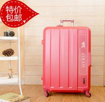 免运费 超大30寸韩国万向轮 旅行箱包行李箱密码箱登机箱23寸27寸 价格:153.23
