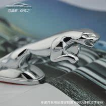 捷豹前车标 JAGUAR捷豹立标 捷豹机盖前标 XJ XF车标 豹子标 包邮 价格:183.00