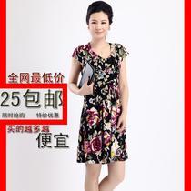 包邮新款中老年连衣裙夏季韩版妈妈装短袖女小碎花冰丝大码连衣裙 价格:25.00