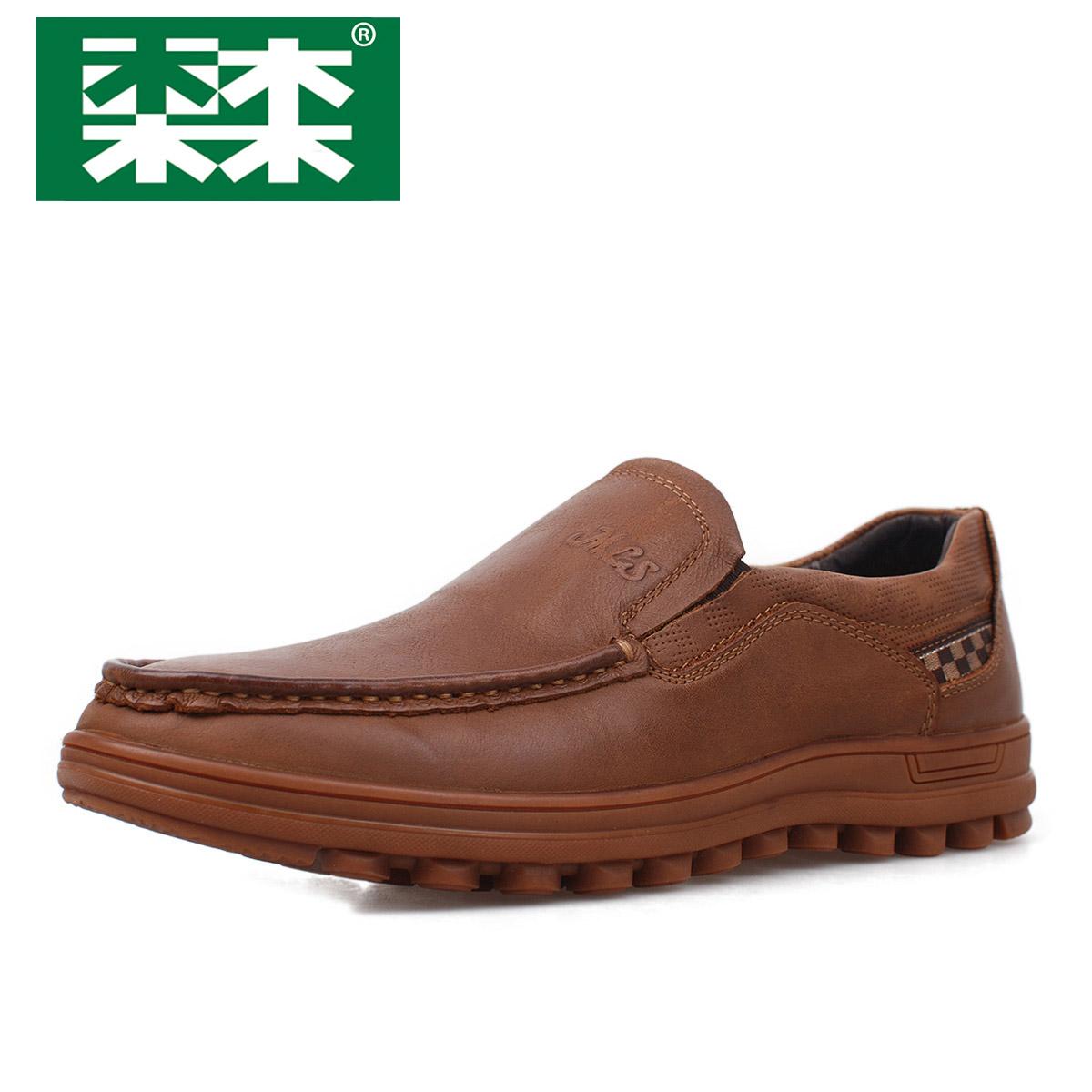 木林森2013年秋季新款休闲男鞋豆豆鞋英伦男鞋手工鞋 M1310656 价格:148.00