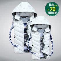 韩版情侣羽绒棉马甲时尚男女外套情侣装可脱卸帽马夹 棉背心外套 价格:79.00