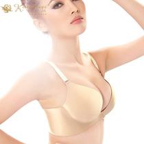 凯舒琪  舒适无钢圈文胸光面一片式聚拢上托无痕内衣调整型文胸女 价格:59.90