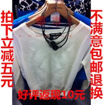 VeroModa2013秋冬雪纺羊毛针织衫313313011专柜正品代购现货包邮 价格:408.00