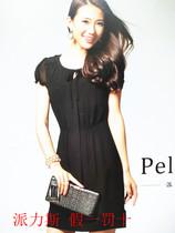 派力斯pellitts正品代购 2013夏季欧美气质修身连衣裙PL1009 价格:196.00