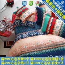 水星家纺 美国派梦幻国度全棉活性印花四件套 居家床上用品 正品 价格:366.80