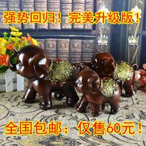 包邮招财三只小象树脂工艺品可爱小象摆件三件套一家三口吉祥三宝 价格:60.00