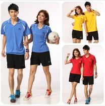 包邮新款美津浓纯棉排球服套装 男款/女款排球运动服比赛服装印号 价格:79.00