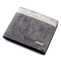 新款男士牛皮钱包 短款真皮皮夹 韩版学生钱夹男生钱包包邮特价 价格:28.00