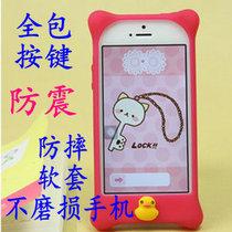 韩国狗骨头防摔 苹果 iphone5手机壳 iphone4S保护套硅胶套黄小鸭 价格:19.00