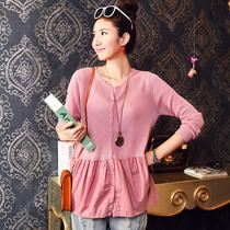 第三频道 秋新款女装 韩版宽松双料拼接开衫 圆领裙摆针织衫Z2368 价格:155.00