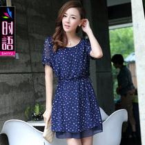 时语女装2013夏季新款 唇印雪纺连衣裙 夏 短袖双层宽松大码裙子 价格:99.00