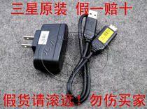 原装三星PL120/PL150/M310W/SL201数码照相机USB数据线+充电器 价格:30.00