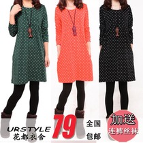 秋装新款女装气质连衣裙新品宽松胖MM大码波点长袖欧美风时尚裙子 价格:158.00