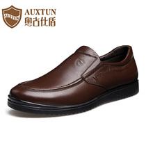 奥古仕盾男鞋板鞋休闲鞋男士套脚皮鞋真皮韩版英伦鞋子男5557T 价格:159.08