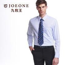 特献2013秋装新品九牧王正品男士商务休闲时尚长袖衬衫JC134101T 价格:229.00
